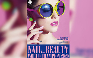 Nail-Beauty World Champion 2020